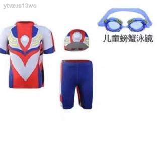 Áo tắm bé trai xẻ tà hoạt hình Quần đùi ngắn tay Ultraman, bé trai, bé trai, áo tắm chống nắng nhanh khô