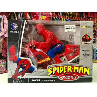 Xe máy chạy pin siêu nhân người nhện