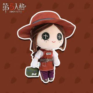 Costume doll emma identity V