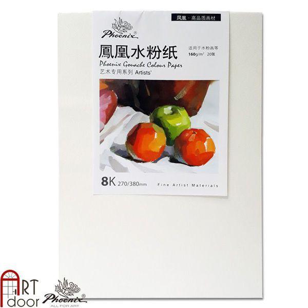 [ARTDOOR] Giấy vẽ màu bột Phoenix 160gsm A3 (20 tờ)