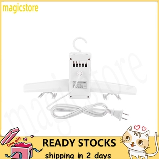 Magicstore Household Portable Foldable Electric Clothes Drying Machine Travel Dryer US Plug 110-220V