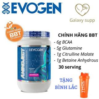 Evogen Amino Ject – Tăng lực xịn xò, phục hồi thể lực cao cấp gymer