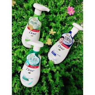{Nhập Khẩu Chính Hãng Giấy Tờ Đầy Đủ} Sữa Rửa Mặt Dạng Bọt Dove Tinh Chất - Serum 160ml