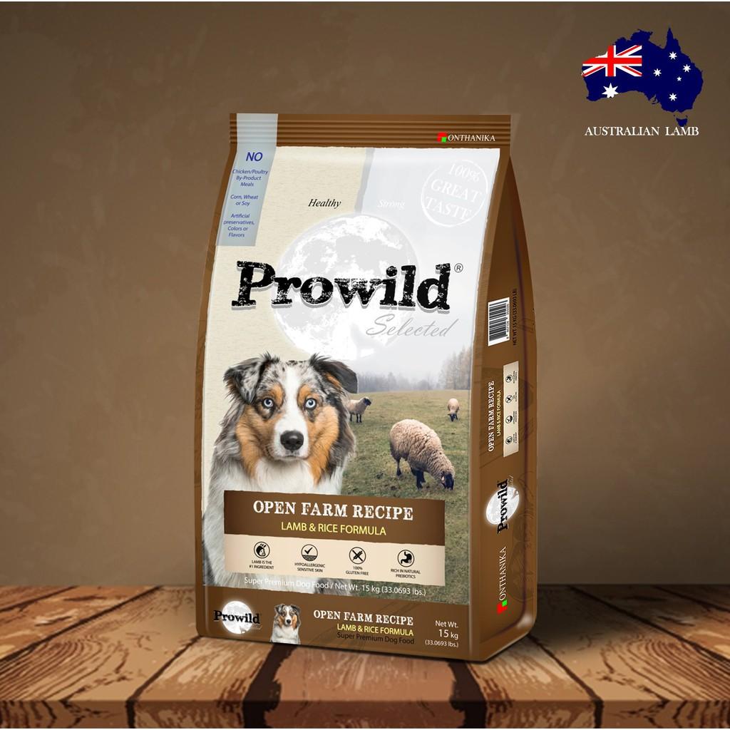 โปรไวลด์ ซีเล็คเต็ด โอเพ่นฟาร์ม แกะและข้าว สำหรับสุนัขทุกสายพันธุ์/ทุกช่วงวัย 15 กก.
