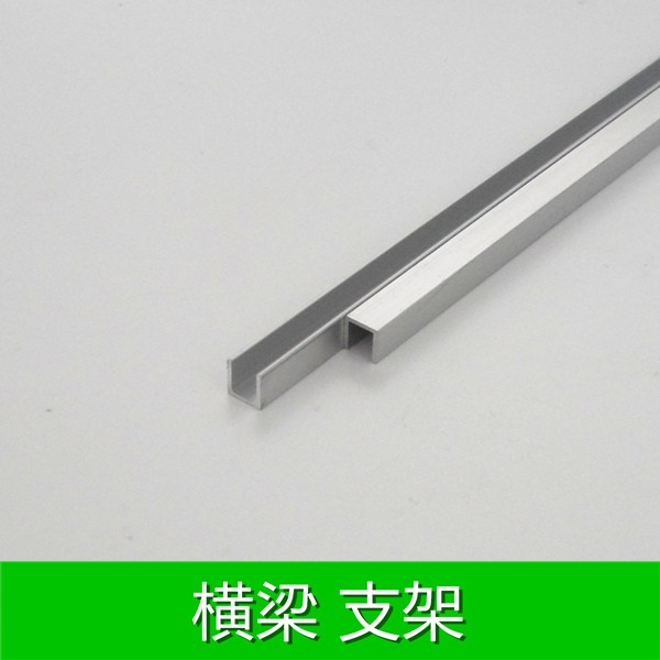 Model bracket connecting rod Model trailer bracket Beam DIY model robot accessories aluminum connector tahaya07