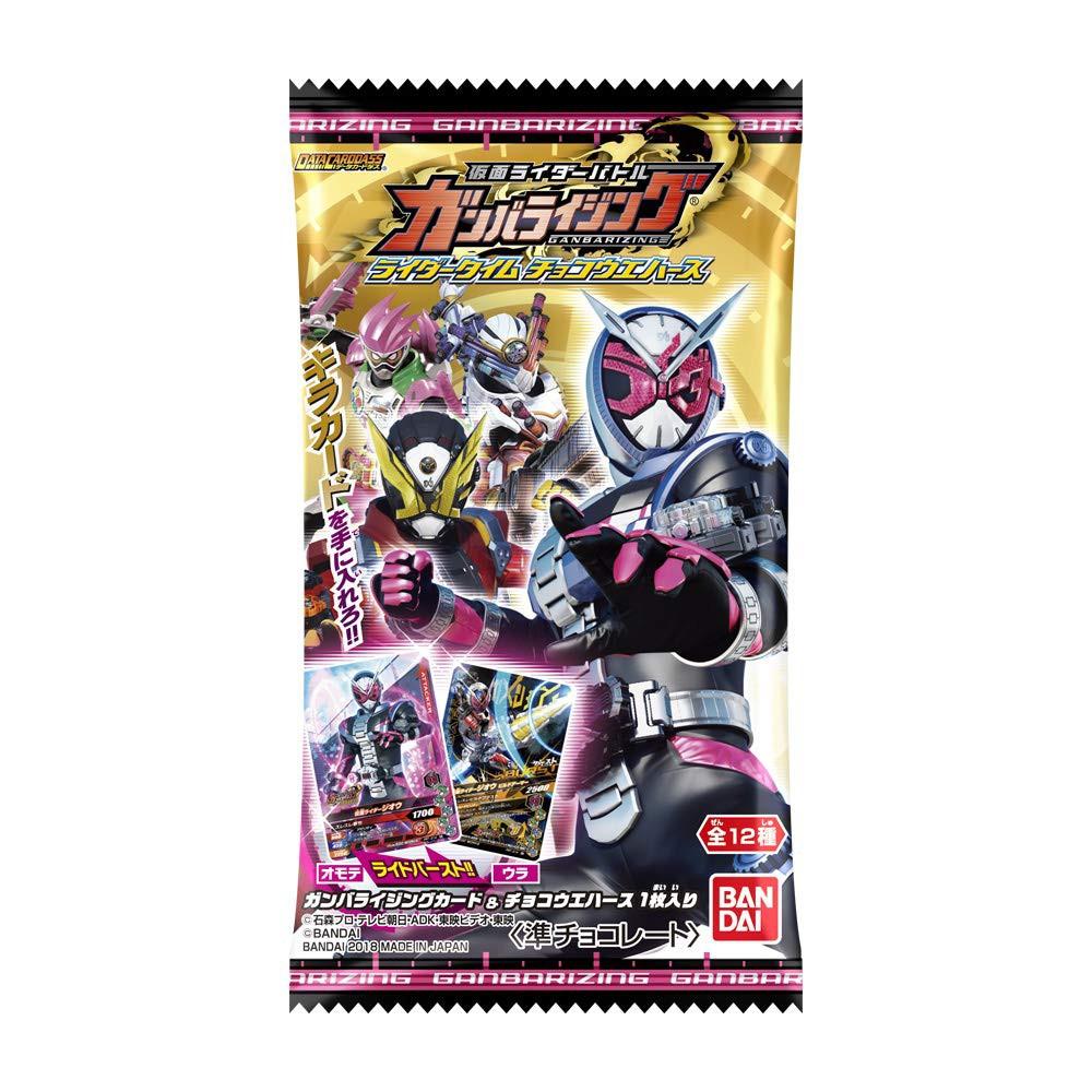 Bánh Xốp Kamen Rider 仮面ライダー nhập khẩu từ Nhật Bản – vị Chocolate