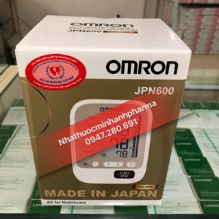 (Tặng 1 bộ sạc chính hãng khi mua ) Máy đo huyết áp bắp tay tự động Omron JPN600 thumbnail