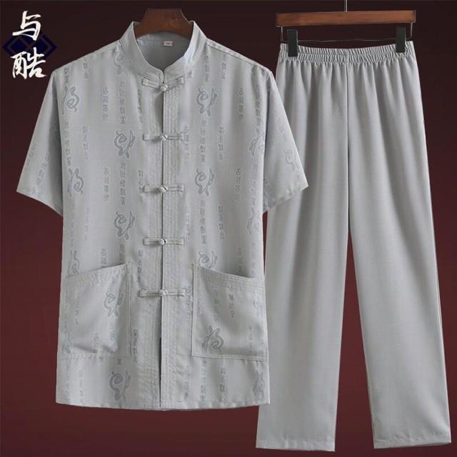 Bộ trung niên cotton -hàng đẹp-bán chạy