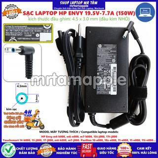 (ADAPTER) SẠC LAPTOP HP 19.5V-7.7A (150W) Slim (Kim nhỏ) kích thước đầu ghim 4.5 x 3.0 mm thumbnail