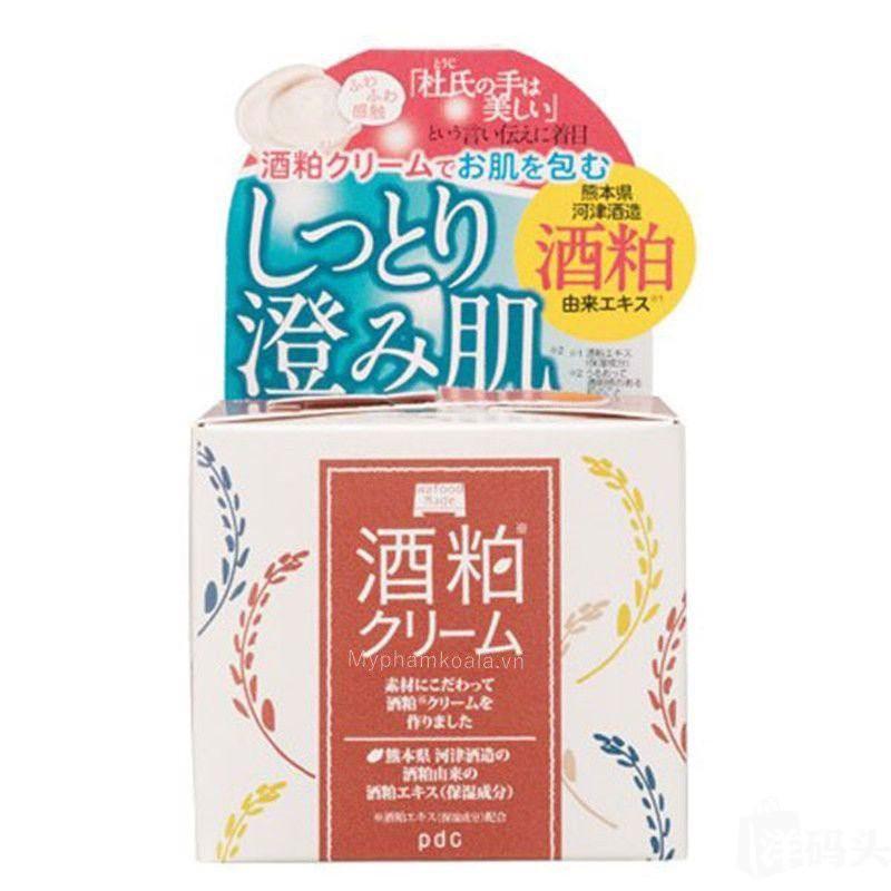 kem dưỡng gạo