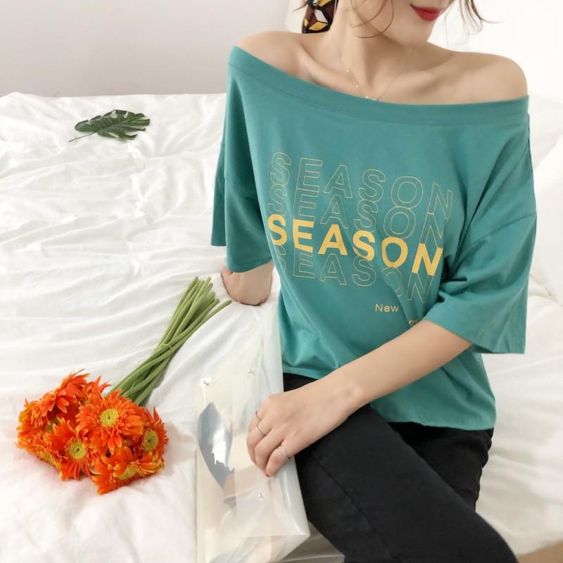 Suilliu - Áo T-Shirt trễ vai Season