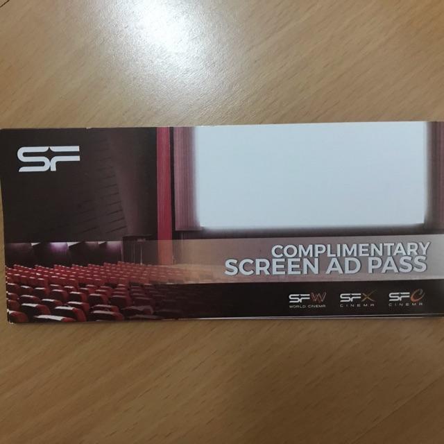 บัตรดูหนัง SF ที่นั่ง Deluxe หรือ Premium เท่านั้น
