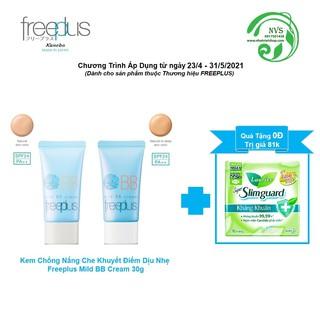 [Chính Hãng - Kanebo] Kem Chống Nắng Che Khuyết Điểm Dịu Nhẹ Freeplus Mild BB Cream 30g thumbnail