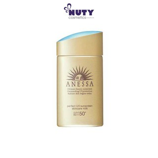 Sữa Chống Nắng Shiseido Anessa Perfect UV Sunscreen Skincare Milk SPF50+ PA++++ (60ml) thumbnail