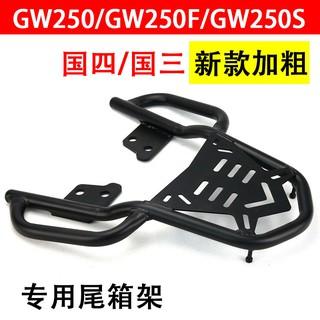 Giá Đỡ Cố Định Yên Sau Xe Suzuki Gw 250s