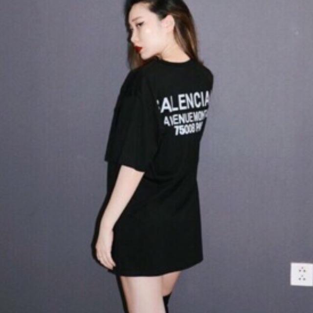 Áo thun giấu quần đen in chữ 2 mẫu và ảnh thật - 3078656 , 689169708 , 322_689169708 , 170000 , Ao-thun-giau-quan-den-in-chu-2-mau-va-anh-that-322_689169708 , shopee.vn , Áo thun giấu quần đen in chữ 2 mẫu và ảnh thật