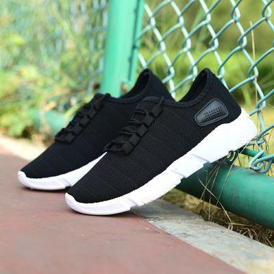Giày sneaker thời trang nam cao cấp MS10