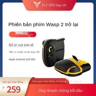 FlyDigi Fei Zi Yue 2 tay cầm trò chơi một tay, ipad trở lại phiên bản khóa của sứ mệnh, ăn gà, tạo tác, thumbnail