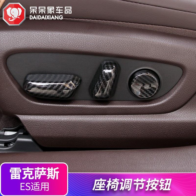 hộp nút điều chỉnh ghế ngồi xe hơi lexus-cros/18-19 es200 es260/300h