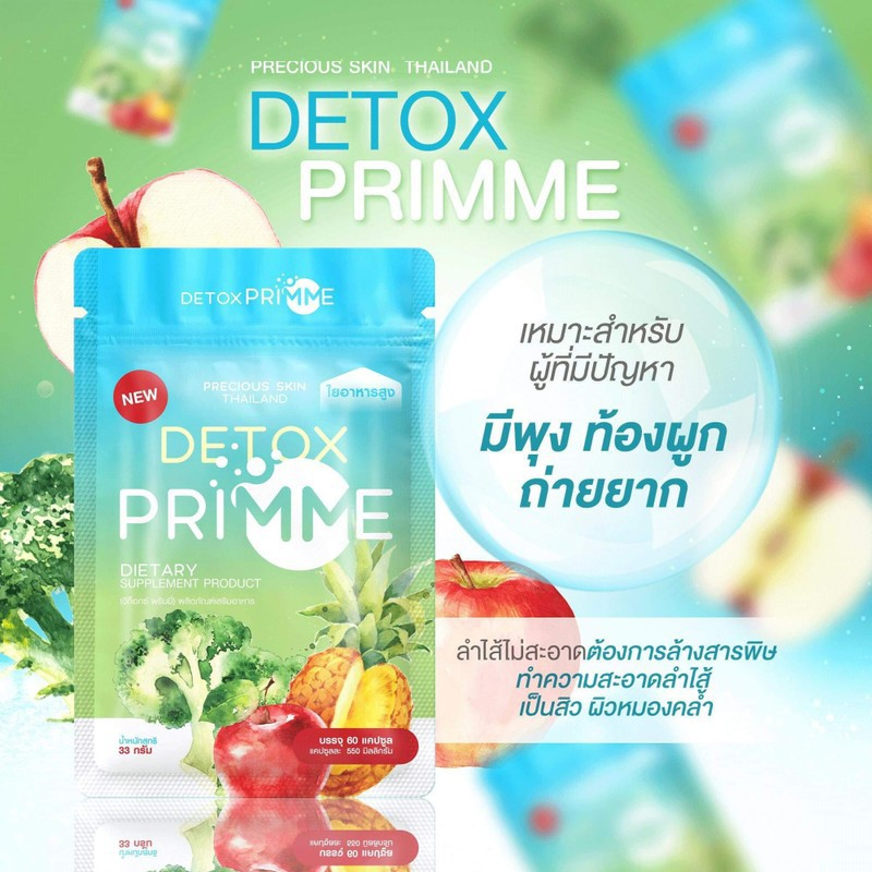 DETOX PRIME GIẢM CÂN RAU CỦ THÁI LAN | Shopee Việt Nam