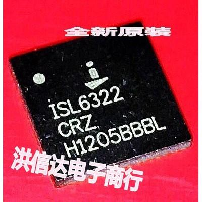 ISL6322 6322
