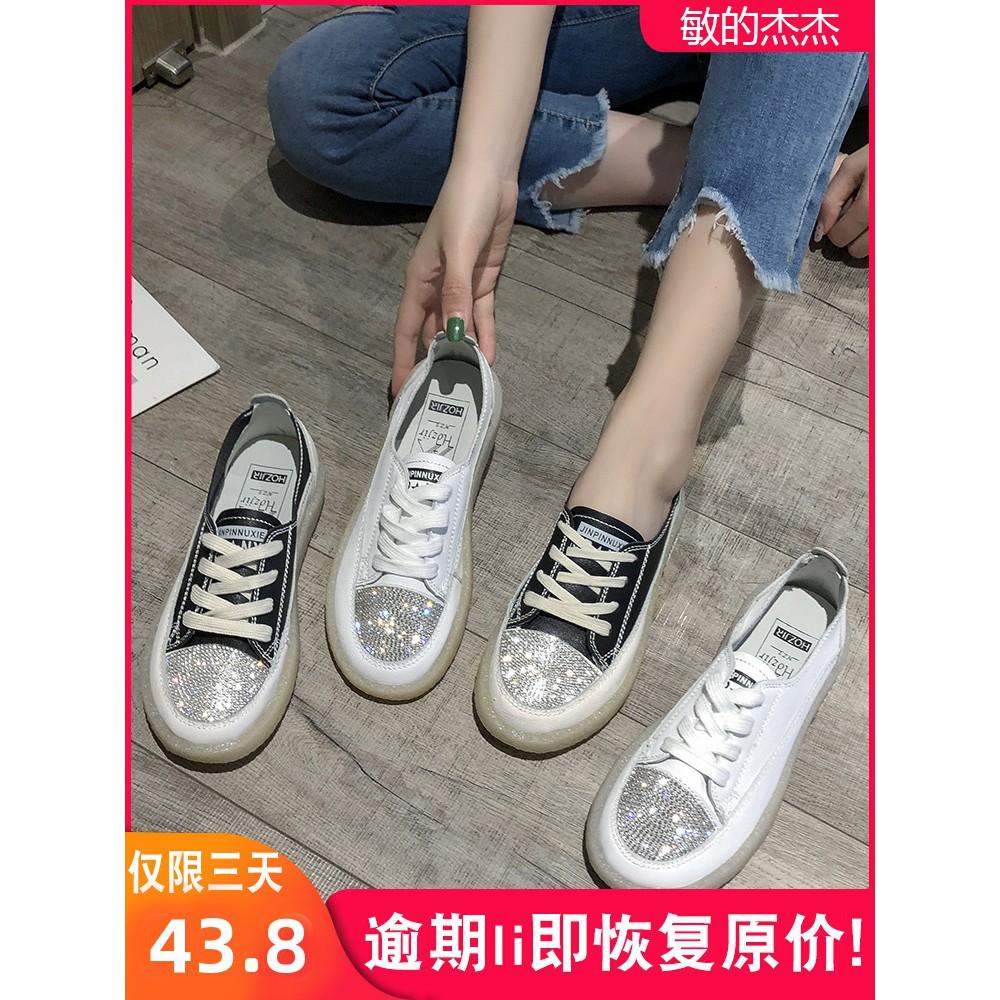【จัดส่งฟรี】ญิงรุ่นระเบิดรองเท้าสีขาวระบายอากาศของผู้หญิงรองเท้าลำลองคณะกรรมการน้ำ