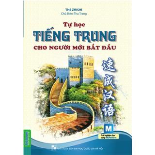 Sách - Tự học tiếng Trung cho người mới bắt đầu thumbnail