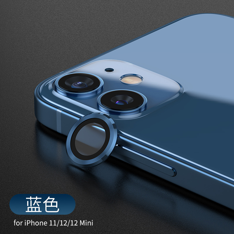 Practical Luxury Aluminum Alloy Rear Camera Lens Protective Ring Lens Protector Case for iPhone 12 PRO MAX MINI