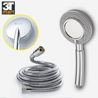 Bộ tay sen siêu tăng áp 400% với 3 chế độ nước C'MON TS-03 + dây sen (bạc)