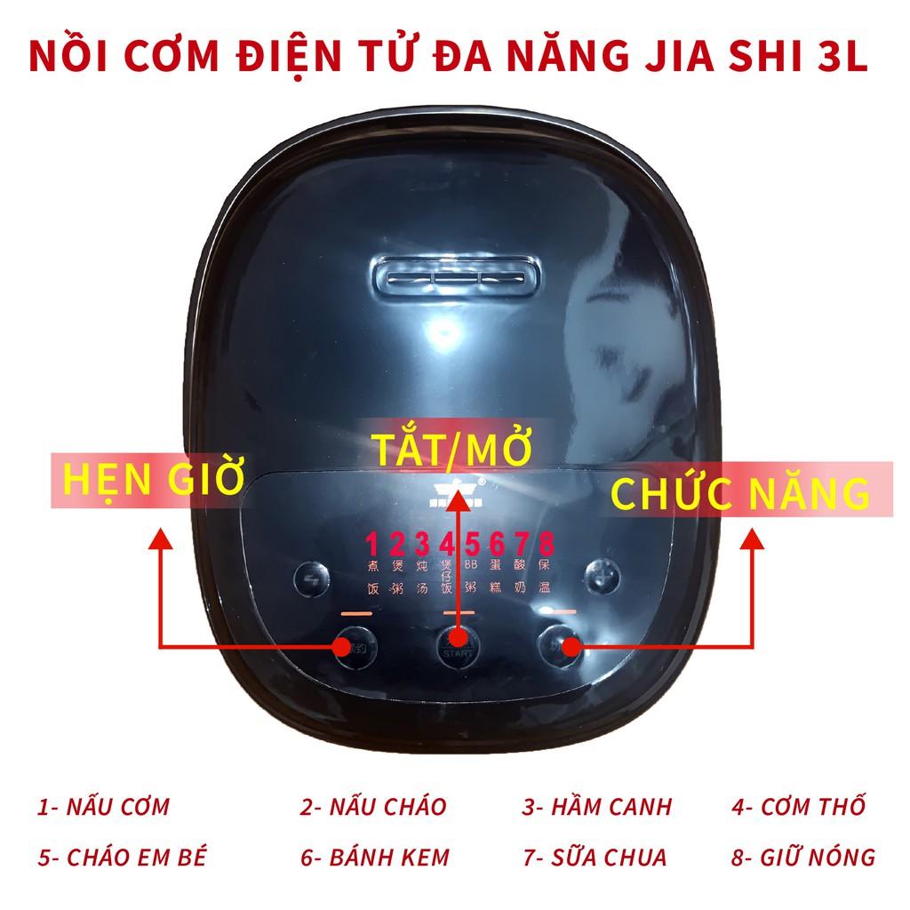 Nồi Cơm Điện Tử Mini Đa Năng Giá Rẻ JIASHI 3L/5L Cho 2-6 Người 8 Chức Năng Nấu Có Hướng Dẫn Tiếng Việt
