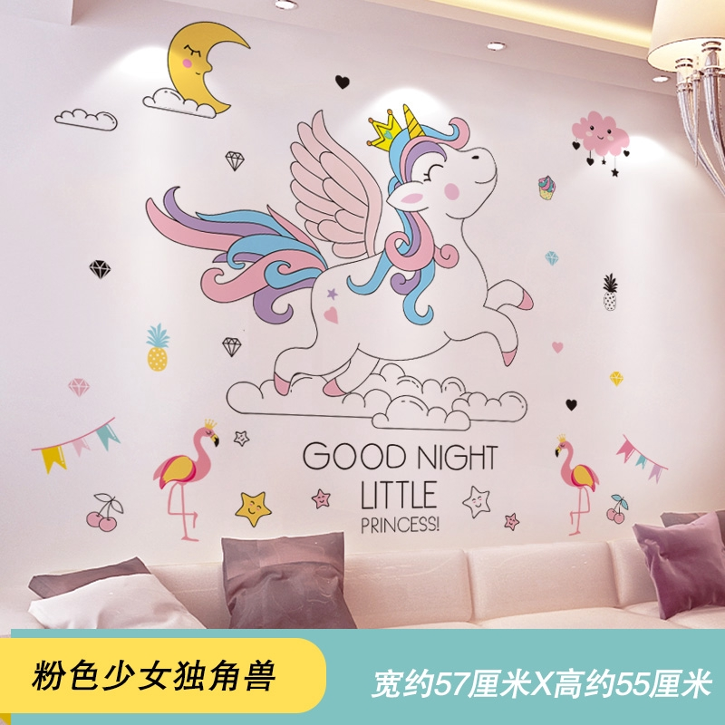 ✥◆NET Red rental house renovation ins wind girl sticker wall decoration children's room bedroom creative artifact