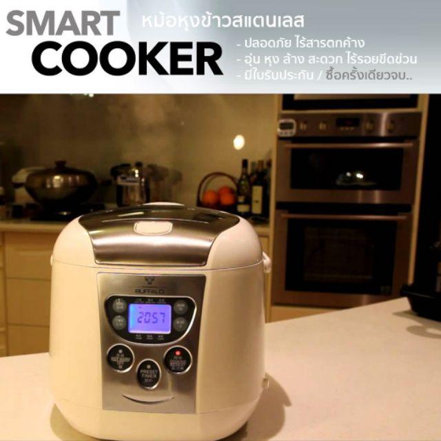หม้อหุงข้าวสแตนเลสบัฟฟาโล่ Buffalo Smart Cooker