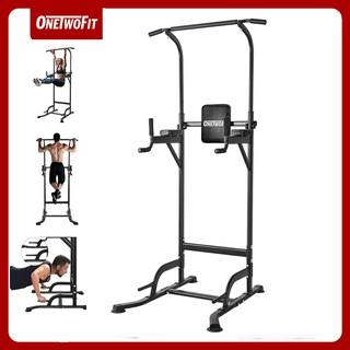 OneTwoFit Bộ xà đơn, xà kép Fitness Pull up Bar Push Up-Weight OT084.có thể điều chỉnh chiều cao 120cm 91cm (165-235)cm thumbnail