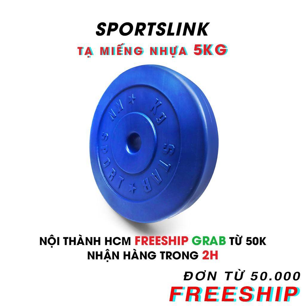 [ FREESHIP ] Tạ MIẾNG nhựa 5kg SportLink (Màu ngẫu nhiên Đen / Xanh)