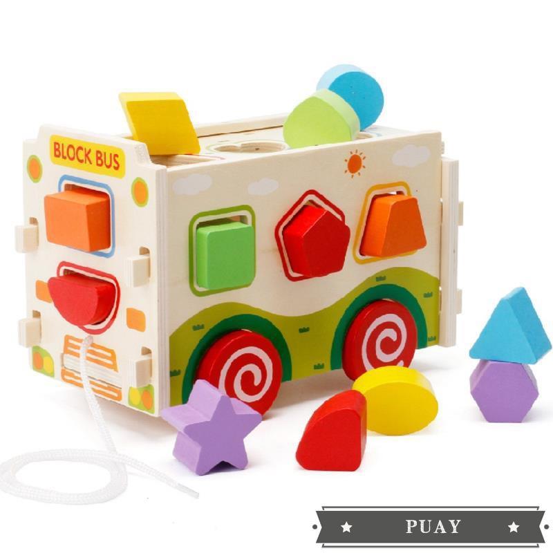 Bộ đồ chơi lắp ráp xe lửa bằng gỗ cho bé trai - 14875369 , 2798425540 , 322_2798425540 , 484200 , Bo-do-choi-lap-rap-xe-lua-bang-go-cho-be-trai-322_2798425540 , shopee.vn , Bộ đồ chơi lắp ráp xe lửa bằng gỗ cho bé trai