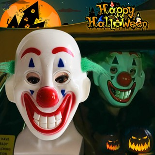 LL Cosplay Mask Clown Masquerade Scary Horror Props for Halloween Party Performance @VN