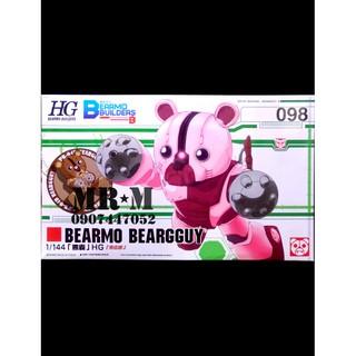 Gundam Bearmo Beargguy (HG BearMO)