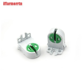 {iffarmerrtn}2pcs T5 Base Fluorescent & LED Tube Lamp Holder Socket Snap-In YRS