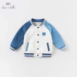 Áo khoác cho bé trai_Dave&Bella_DBW14742 thumbnail