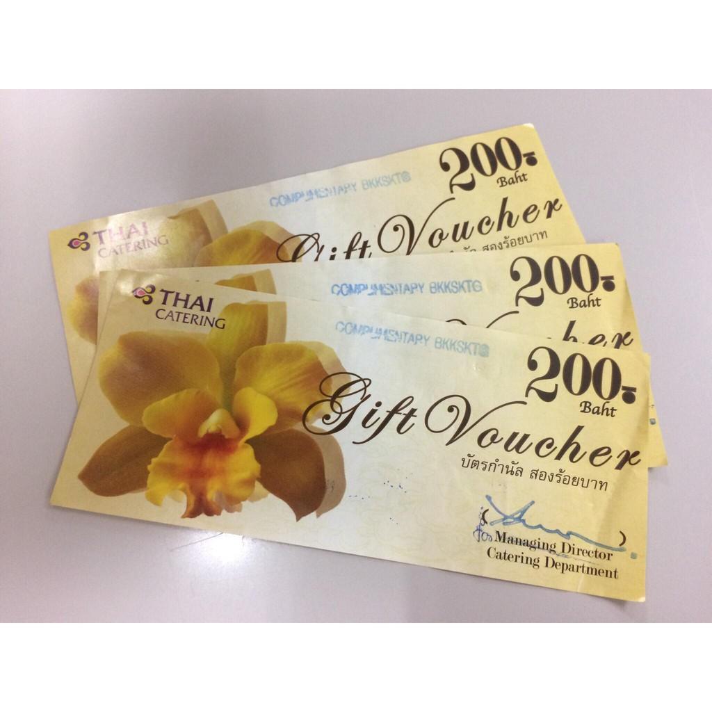Gift Voucher THAI CATERING