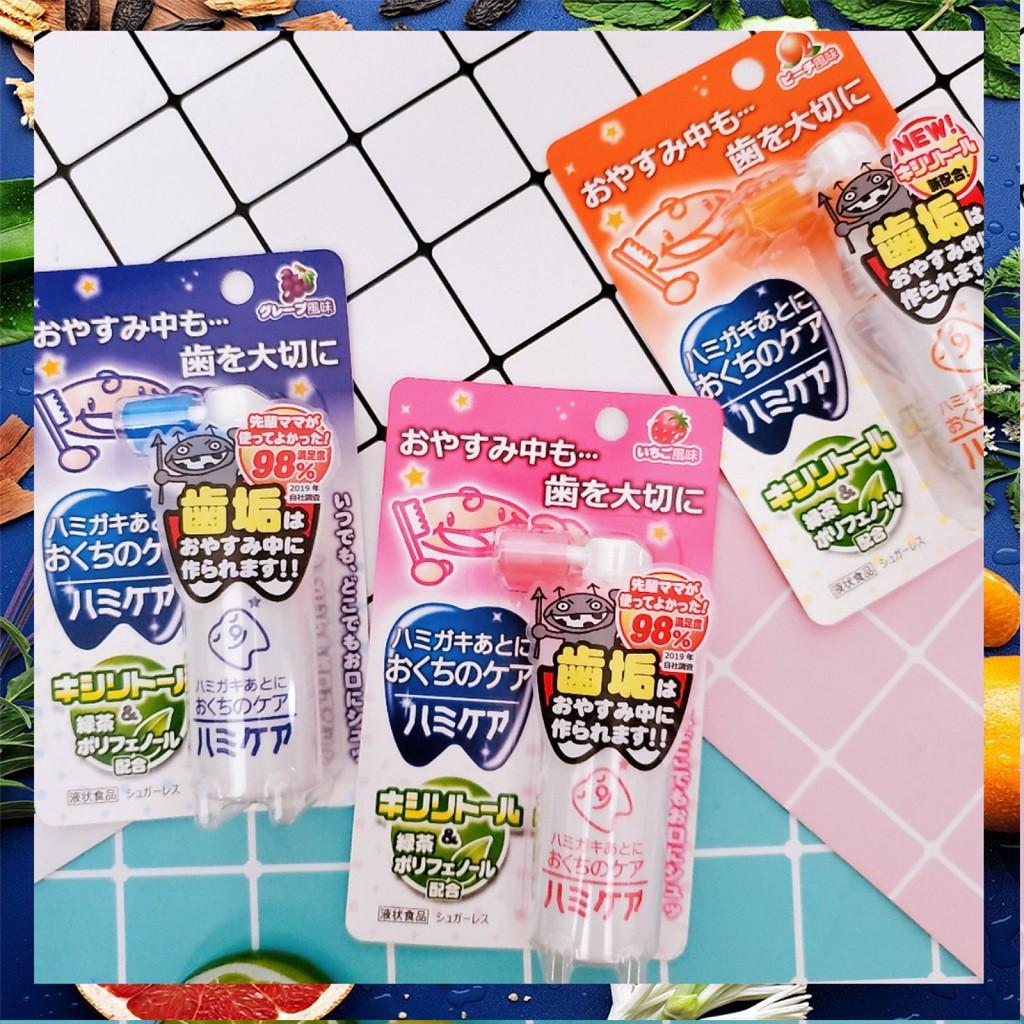Xịt Chống Sâu Răng Nhật Bản Cho Bé Từ 18 Tháng