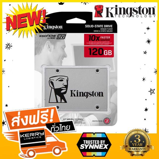 120 GB SSD KINGSTON (SA400S37/120G)