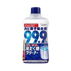 Chai tẩy lồng giặt Ultra Powers cao cấp 550gr Hàng Nhật