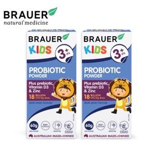 Men vi sinh Brauer Kids (3 years) Probiotic dạng bột 60g cho trẻ 3 tuổi trở lên