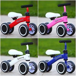 Xe thăng bằng 4 bánh, xe chòi chân mini cho bé XL25