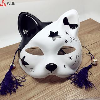 Japanese Fox Half Mask with Tassels and Small Bells Cosplay Mask for Masquerades Festival Costume