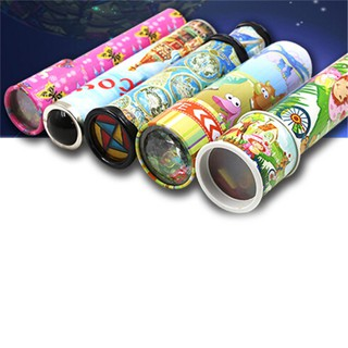 Specialhour Vintage Kaleidoscope Toy Kids Magic Educational Toys Children Birthday Gift
