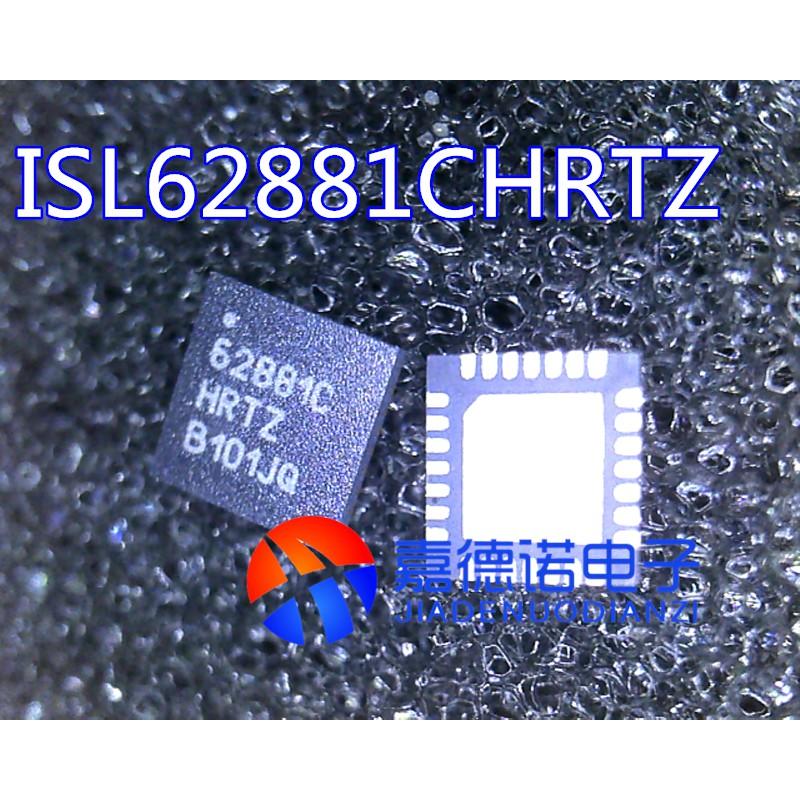 ISL62881 62881