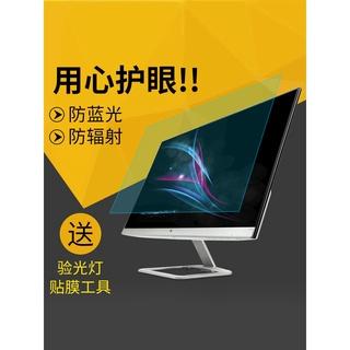 Phim dán bảo vệ màn hình máy tính chống ánh sáng xanh 80cm 19 Eye 17 23 thumbnail