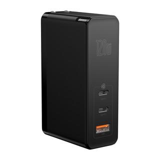 Bộ sạc nhanh đa năng Baseus GaN2 45W/65W/120W cho Smartphone/ iPad/ Macbook/ Laptop